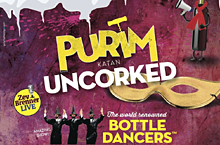 Purim Uncorked 2014