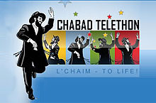 The Amazing Bottle Dancers at The 2008 Chabad Telethon