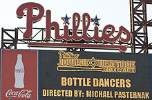 The Amazing Bottle Dancers at The Phillies Jewish Heritage Celebration